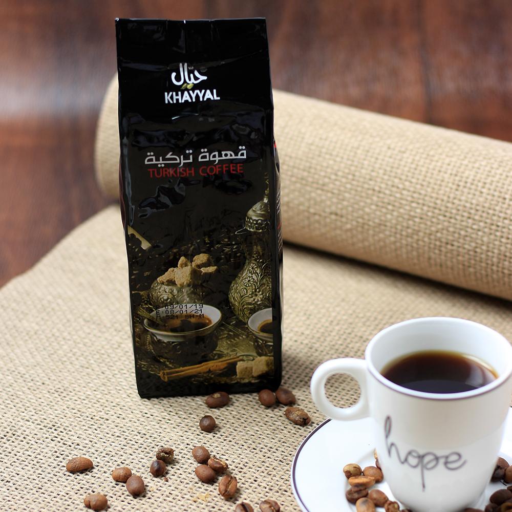 خمارة المدينة نجاة احسن قهوة تركية Pleasantgroveumc Net
